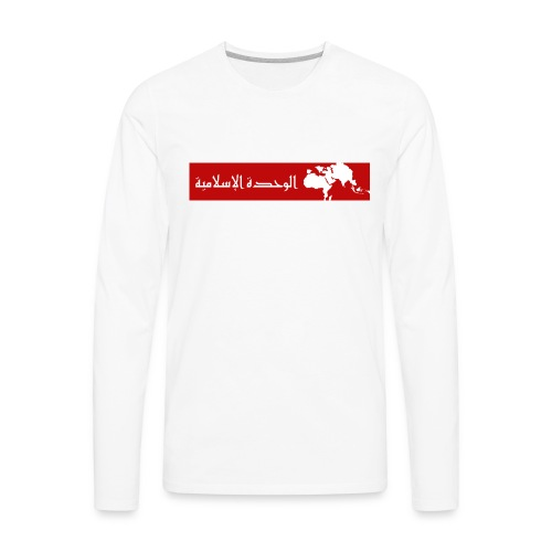 Pan Islamism - Men's Premium Long Sleeve T-Shirt