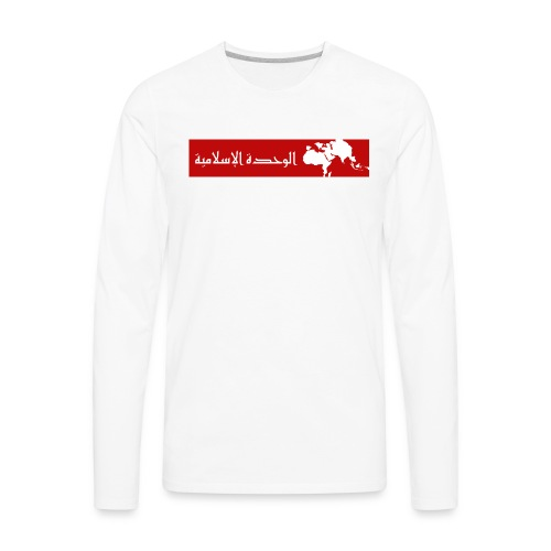 Pan Islamism - Men's Premium Long Sleeve T-Shirt