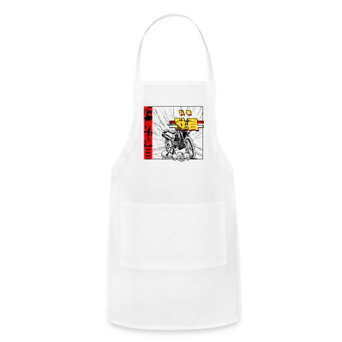 Clapped Bike Kanji - Adjustable Apron