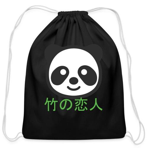 Bamboo Lover Long Sleeve Shirts - Cotton Drawstring Bag