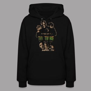 The Thing From Another World Men's T Shirt - Women's Hoodie