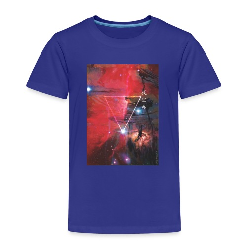 Night Sky Red-2 - Toddler Premium T-Shirt