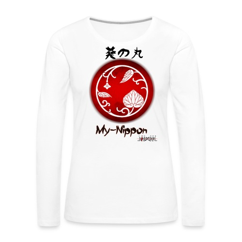 Women's Premium Long Sleeve T-Shirt