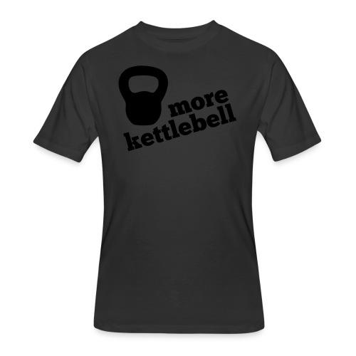 More Kettlebell - Black - Men's 50/50 T-Shirt