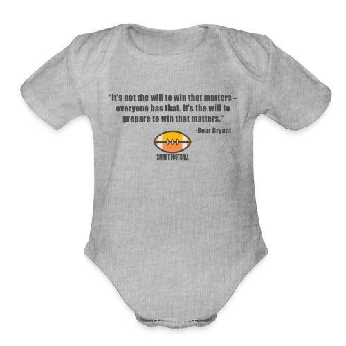 Preparing with Bear Bryant - Organic Short Sleeve Baby Bodysuit