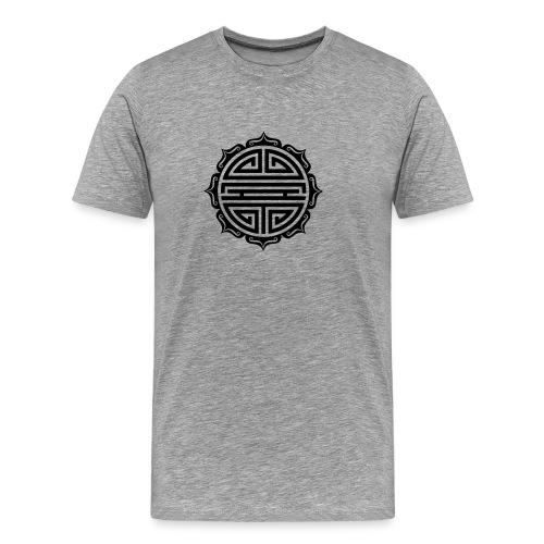 Shou Chinesegood Luck Charm Symbol Long Life Signs And Symbols
