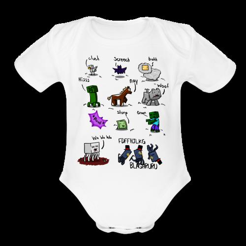 The Squid - Organic Short Sleeve Baby Bodysuit
