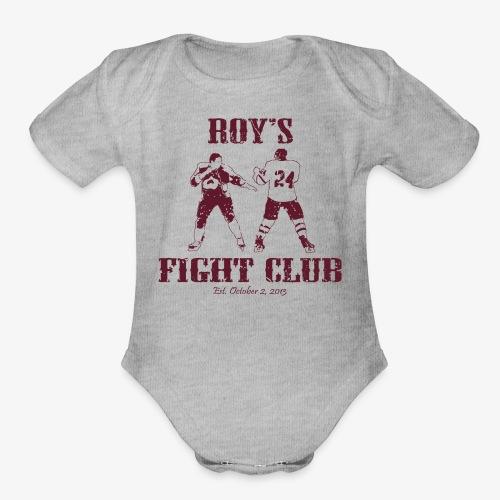 Roy's Fight Club - Burgundy - Mens T-Shirt - Organic Short Sleeve Baby Bodysuit