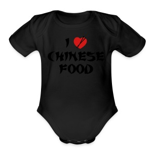 I Love Chinese Food - Short Sleeve Baby Bodysuit
