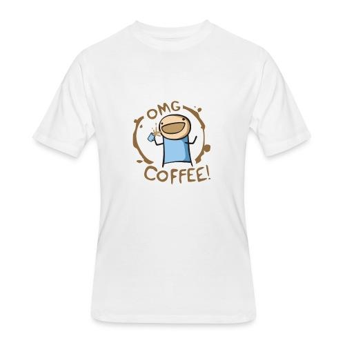 OMG COFFEE! Travel Mug - Men's 50/50 T-Shirt