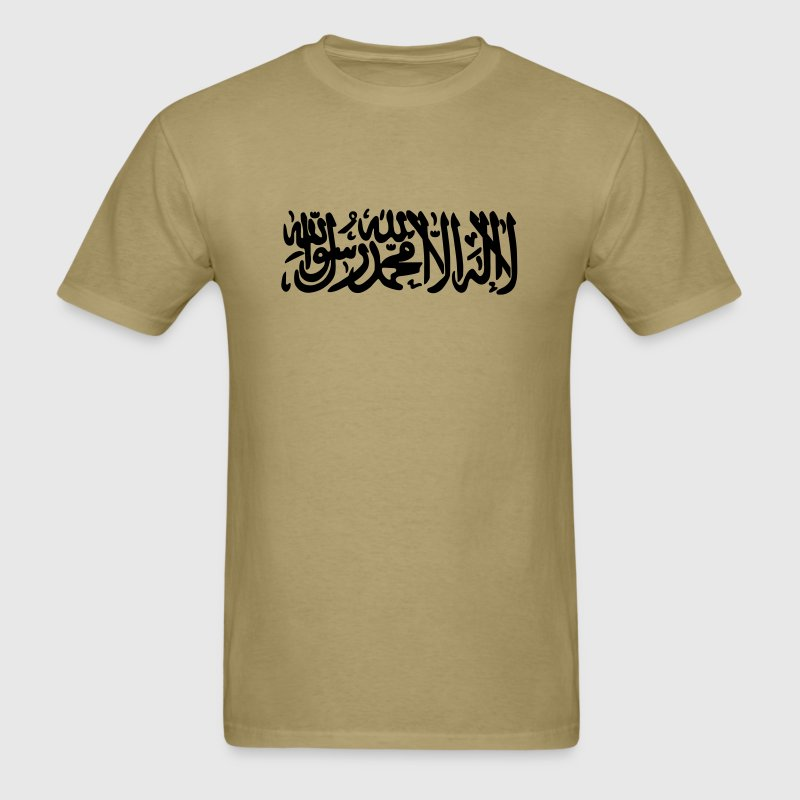 Islamic Shahada T-Shirts - Men's T-Shirt