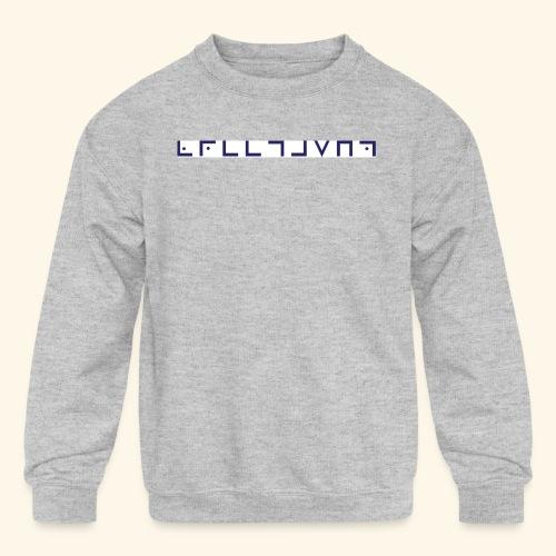 Freemason - Kids' Crewneck Sweatshirt