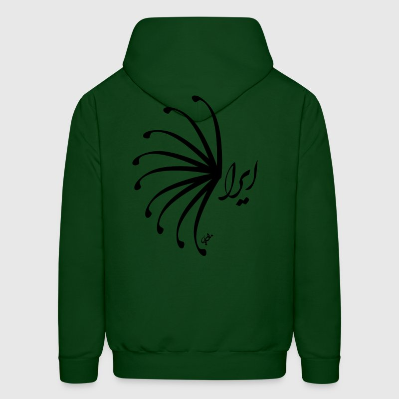iran_design_lion_hair Hoodies - Men's Hoodie