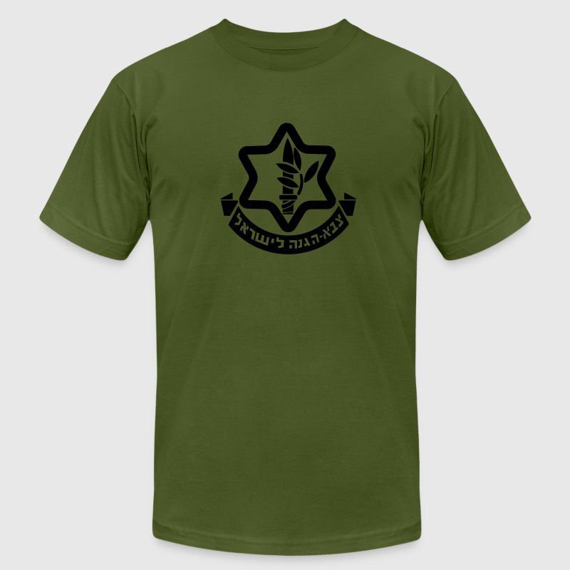 Israeli Army (IDF) - Men's T-Shirt by American Apparel