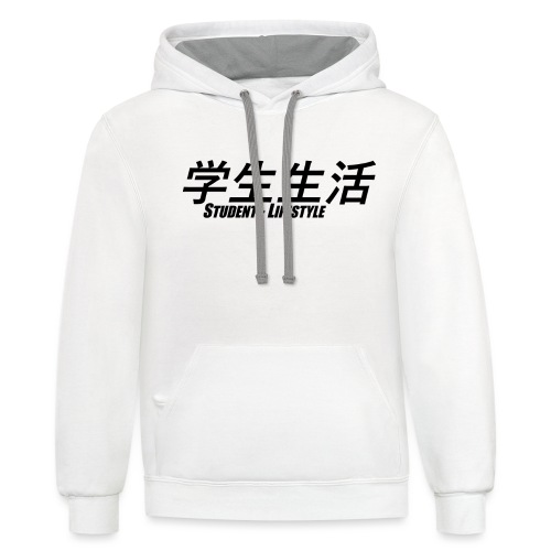 Student Lifestyle (blk lrg) - Contrast Hoodie