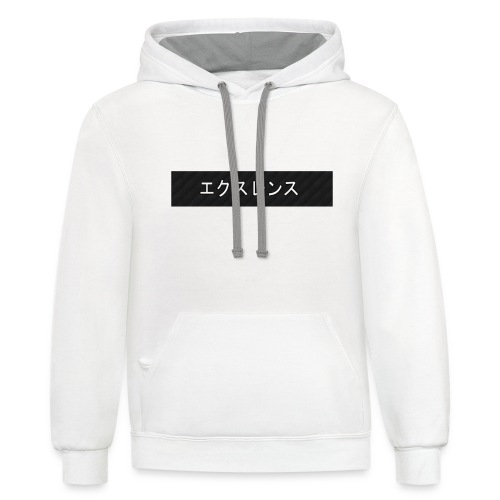Excellence - Contrast Hoodie