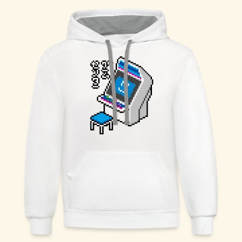 Pixelcandy_BC - Contrast Hoodie