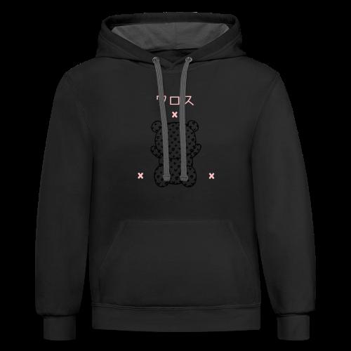 warosu x logo pink black X - Contrast Hoodie