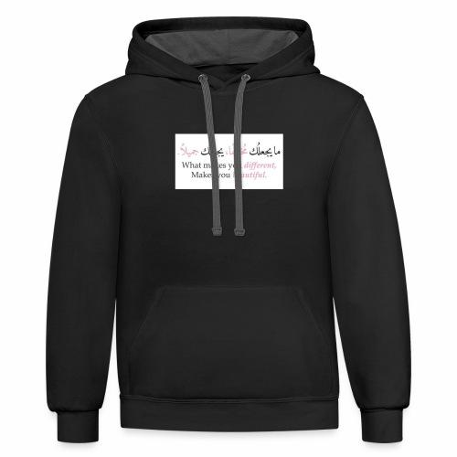 Arabic merchandise - Contrast Hoodie