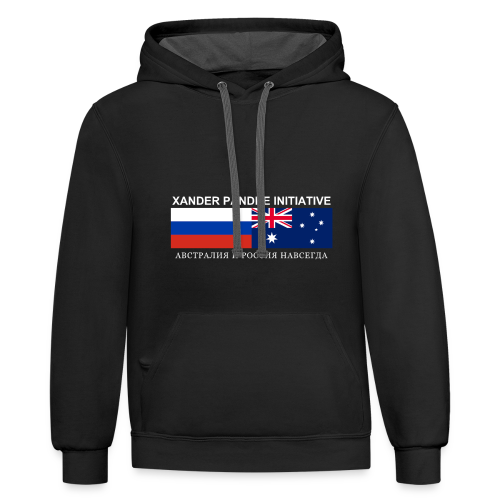 Xander Pandre Initiative АВСТРАЛИЯ И РОССИЯ НАВСЕГ - Contrast Hoodie
