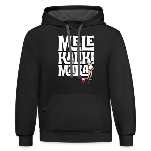 Mele Kalikimaka Cousin Eddie at the Swimming Pool - Unisex Contrast Hoodie