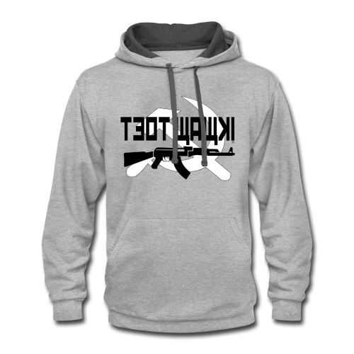 The Russian - Contrast Hoodie