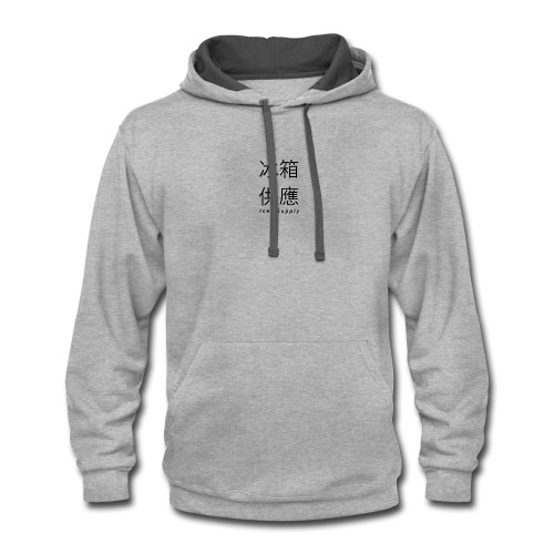 Iced Supply chinese - Contrast Hoodie