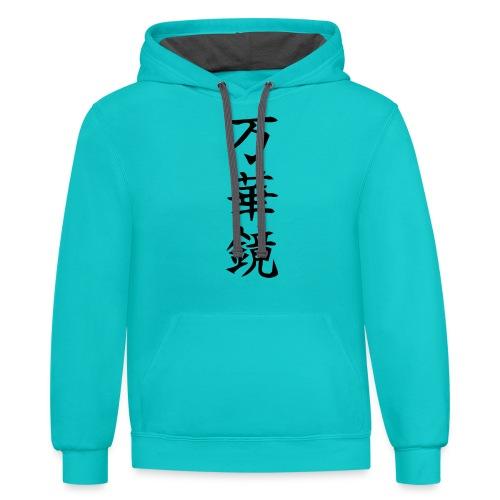 Japanese letter (BLACK) - Unisex Contrast Hoodie