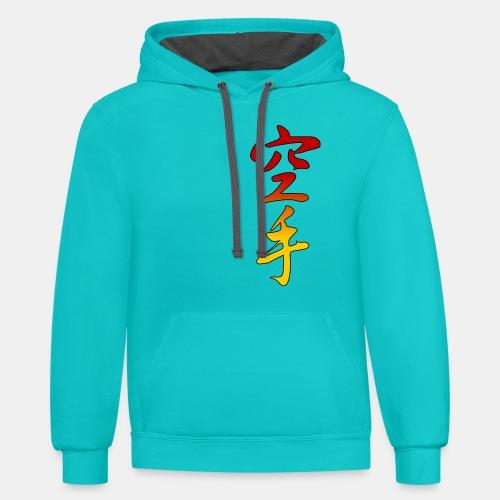 Karate Kanji Red Yellow Gradient - Contrast Hoodie