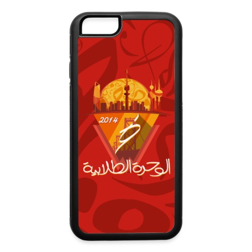 iphone png - iPhone 6/6s Rubber Case