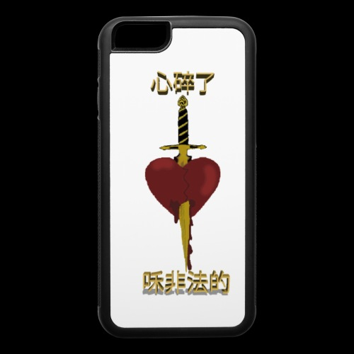 OG ILLICIT Heart Broken - iPhone 6/6s Rubber Case
