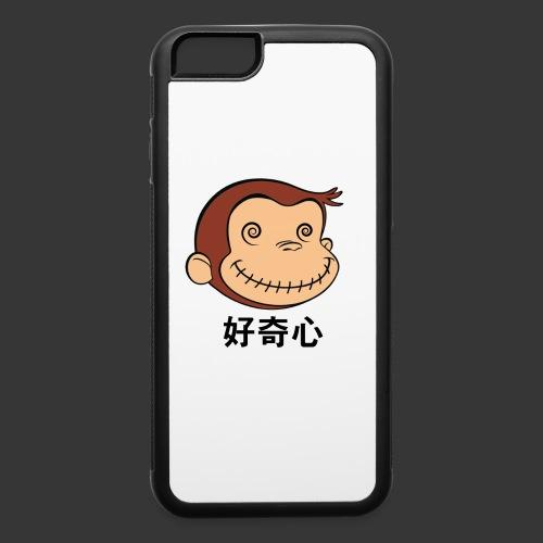 Curi0usGeorge Iphone Case - iPhone 6/6s Rubber Case
