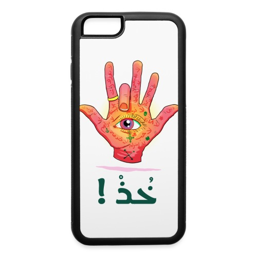 Sba3 Middel finger of Middel East - iPhone 6/6s Rubber Case