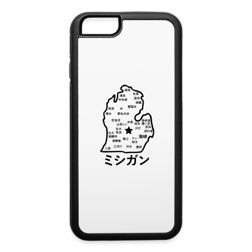 Michigan Japanese Map - iPhone 6/6s Rubber Case