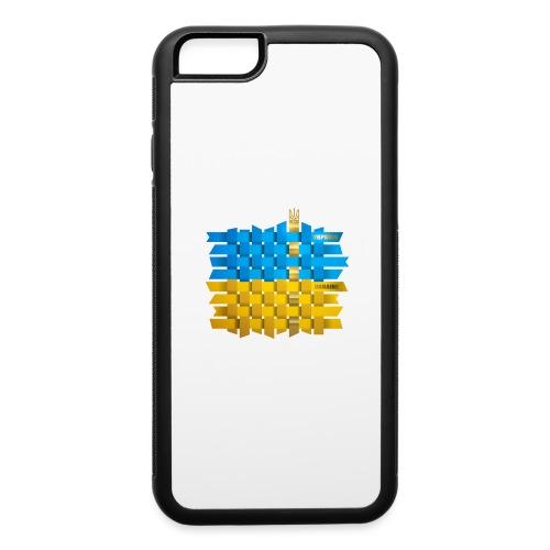 Weave Ukrainian flag - iPhone 6/6s Rubber Case