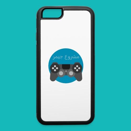 Mashrou3 Gamer Logo Products - iPhone 6/6s Rubber Case