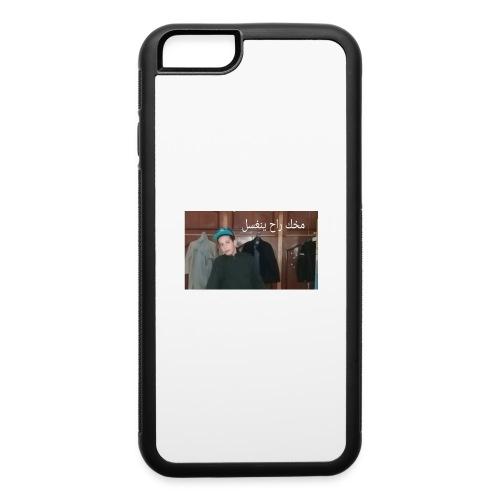 زي الخرا - iPhone 6/6s Rubber Case