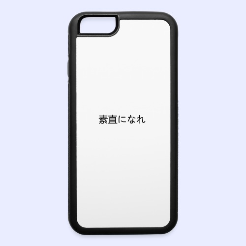 Untitled - 3 - iPhone 6/6s Rubber Case
