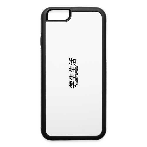 Student Lifestyle (blk lrg) - iPhone 6/6s Rubber Case