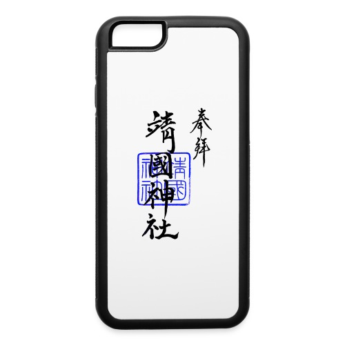 Shrine Blue - iPhone 6/6s Rubber Case