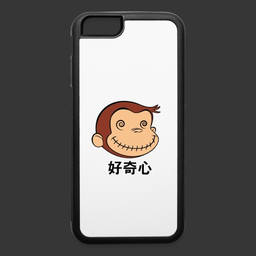 Curi0usGeorge Iphone Case - iPhone 6/6s Rubber Case