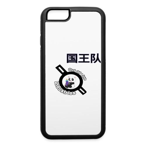 OutofLine x KingTeam 2 - iPhone 6/6s Rubber Case