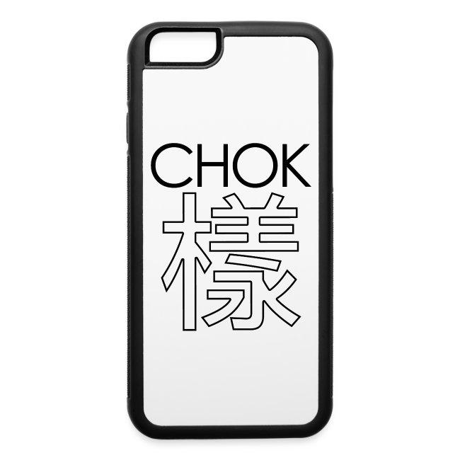 CHOK樣 2015 WHITE