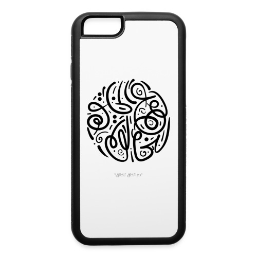 Let the creation to the Creator - iPhone 6/6s Rubber Case