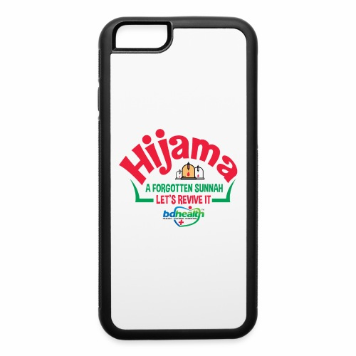 BD Health /Cupping/ Cupping therapy/ Hijama - iPhone 6/6s Rubber Case