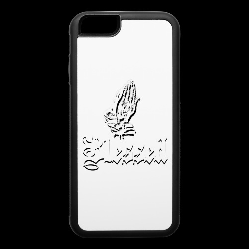 Blessed White - iPhone 6/6s Rubber Case