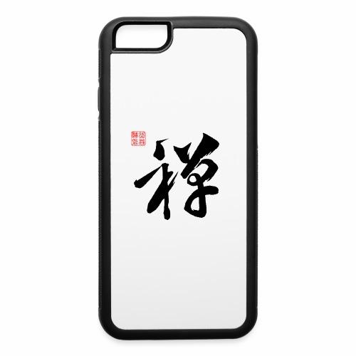 Zen By Huang Tingjiang - iPhone 6/6s Rubber Case