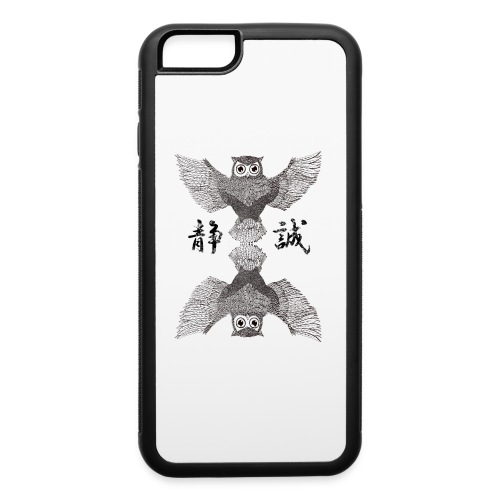 Sushi Majestic Owl logo - iPhone 6/6s Rubber Case