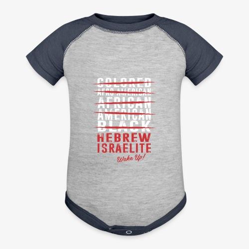 Hebrew Israelite - Contrast Baby Bodysuit