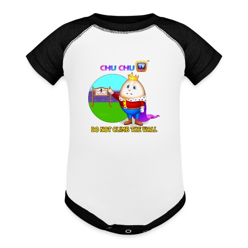 Motivational Slogan 7 - Baseball Baby Bodysuit